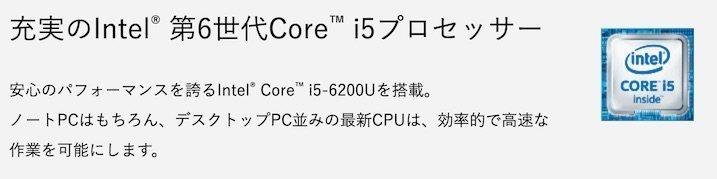 Core i5-6200U