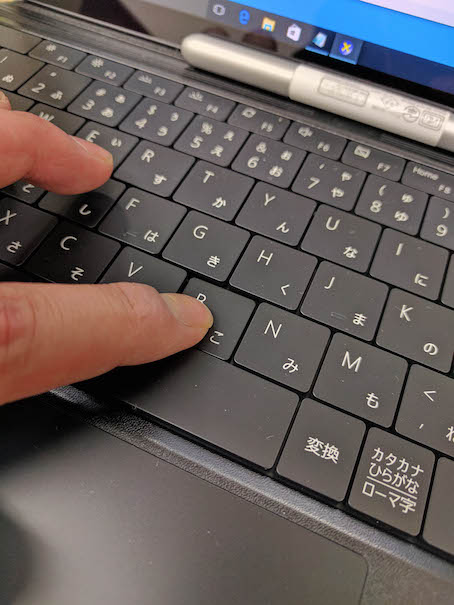 MateBook キーボード