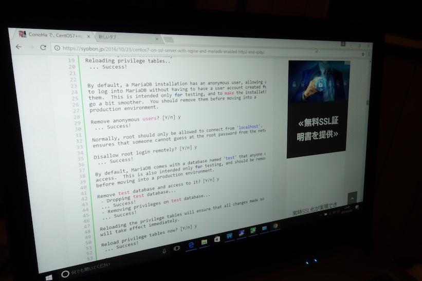 Swift7 WEBブラウジング
