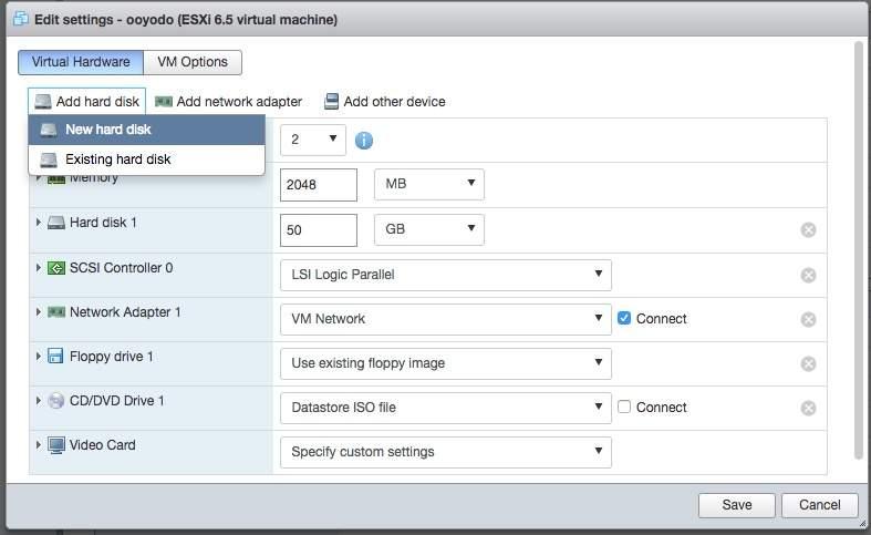 VMware ESXi 仮想マシンの構成変更