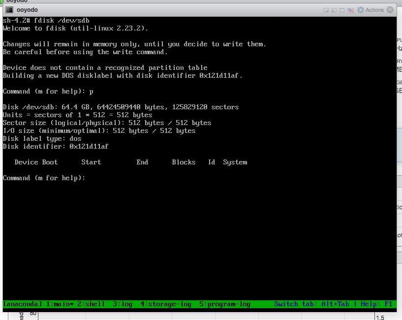 論理ボリュームへHDDを追加