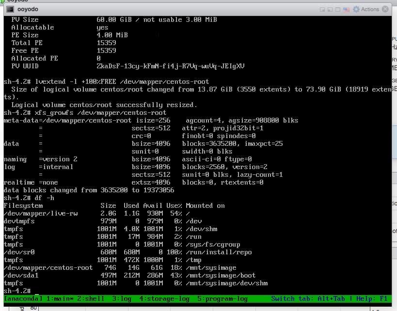 ファイルシステムサイズの拡張