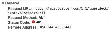 TweetDeck APIステータス