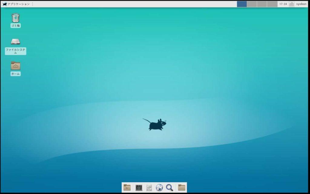 archlinux でCTF環境を構築する