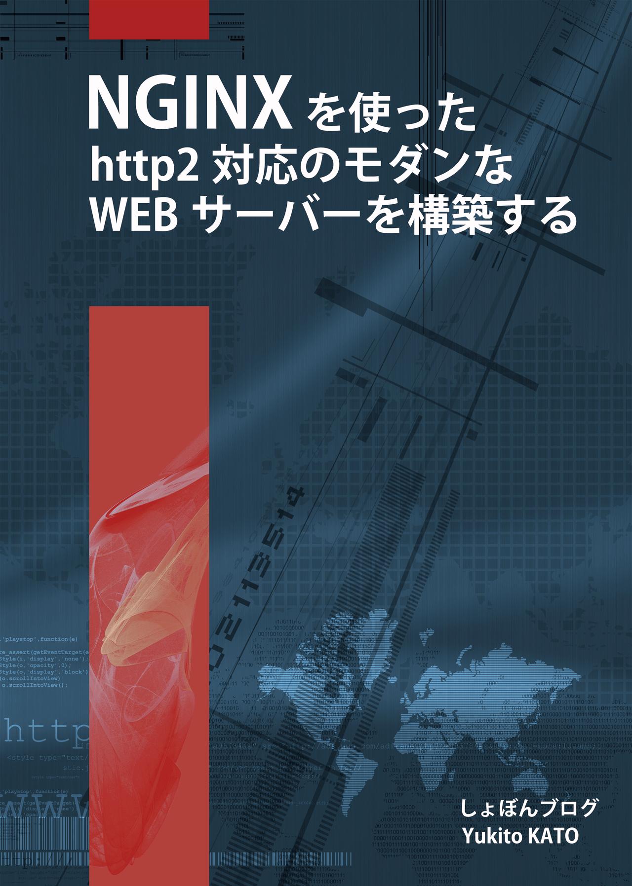 高専カンファレンス ×メディアマーケット