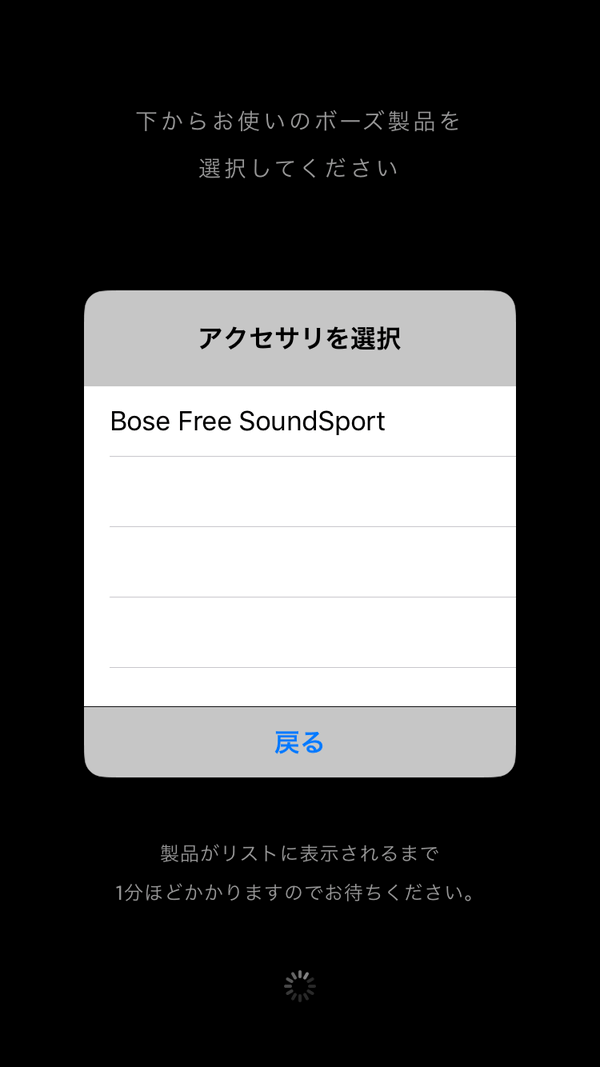 SoundSport Free wireless  BOSE CONNECT