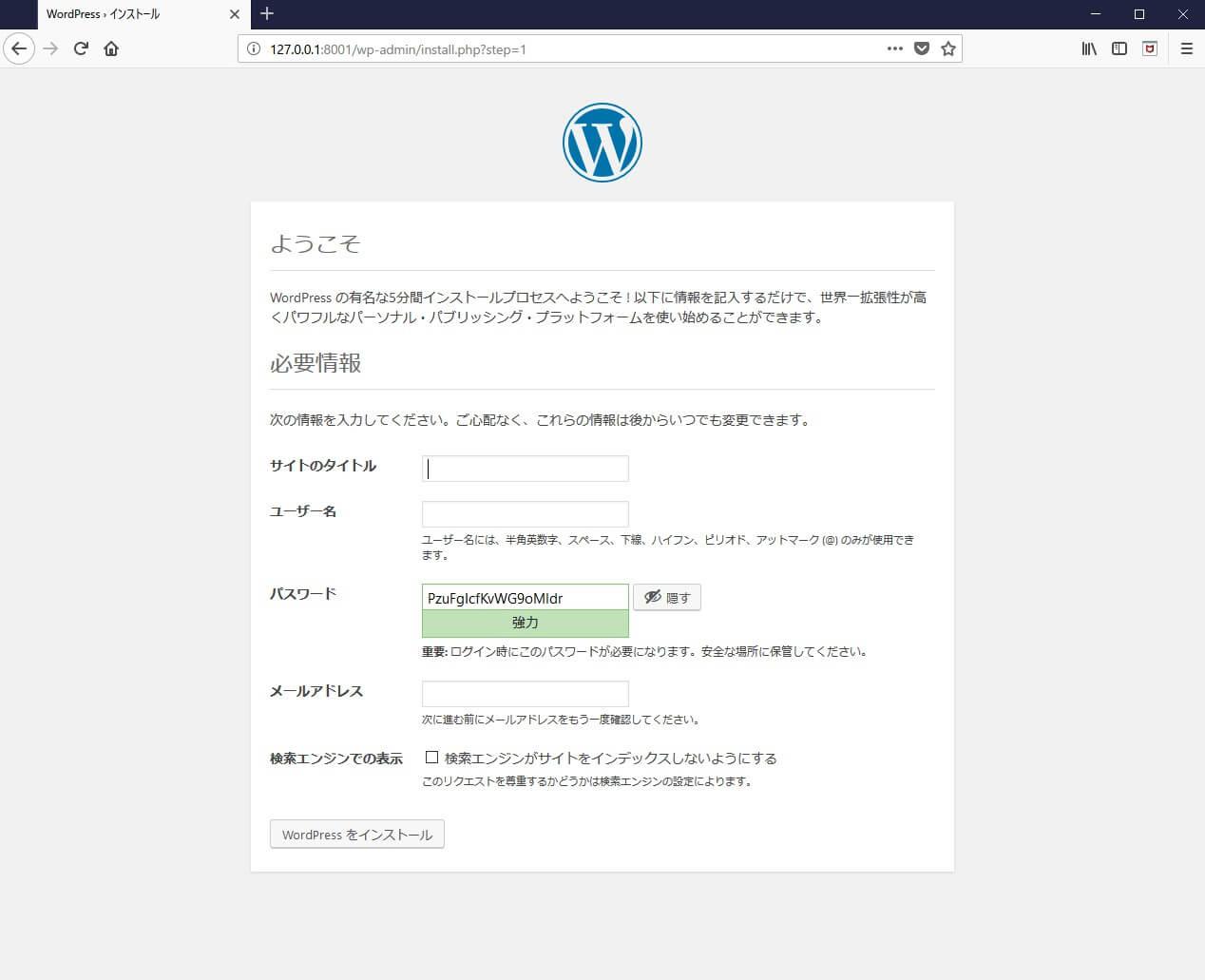 格安で爆速なSSL静的サイトをWordPressでサクッと構築する方法
