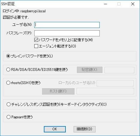 [PR]GearBestでRaspberry Pi Zero v1.3が購入できる