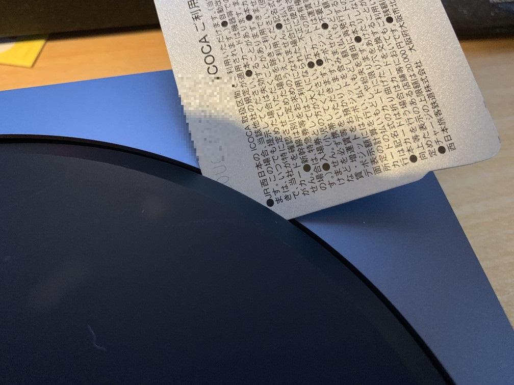 Mac mini 2018年モデルのメモリを換装する方法