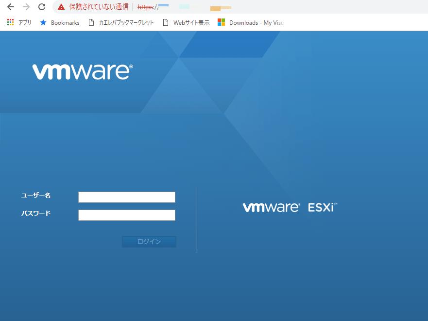 インシデントか?ワイモバイルサイトにアクセスすると、ESXiのログイン画面が表示される