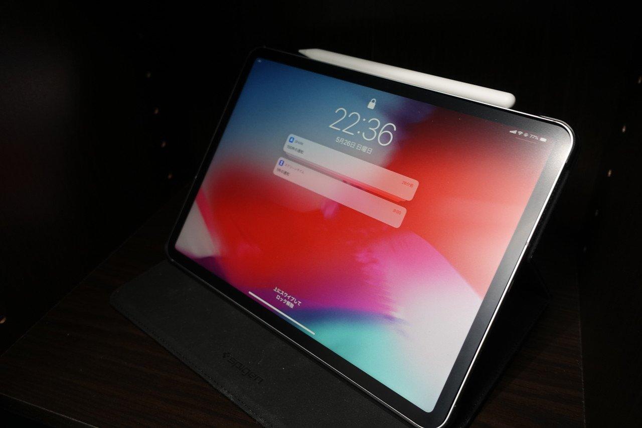 第二世代iPad Proから第三世代iPad Proに買い換えてから4ヶ月経ったのでレビューしてみました