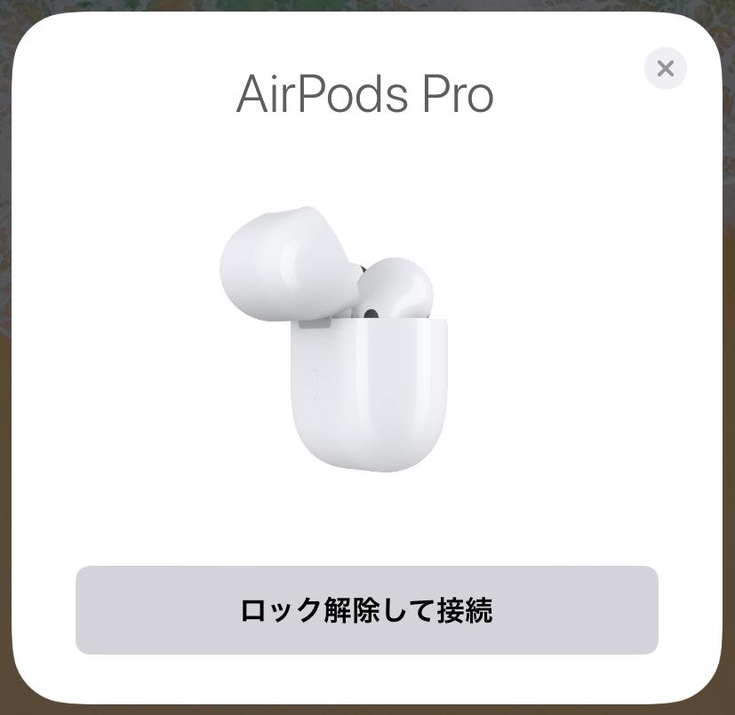 AirPods Pro、かなり良さげなAppleのワイヤレスイヤホンをレビューしてみた