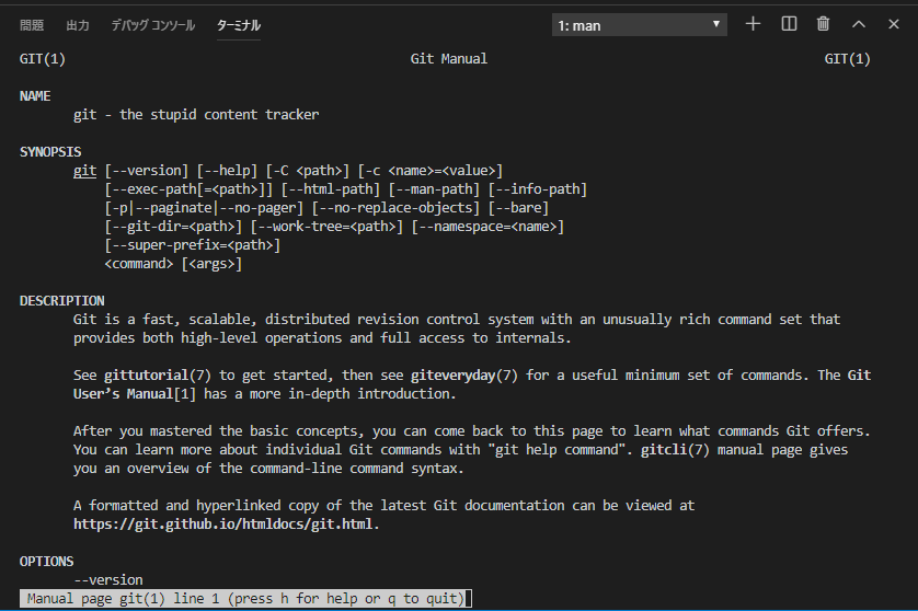 CLIコマンドの説明をしてくれるkmdrがおもしろい