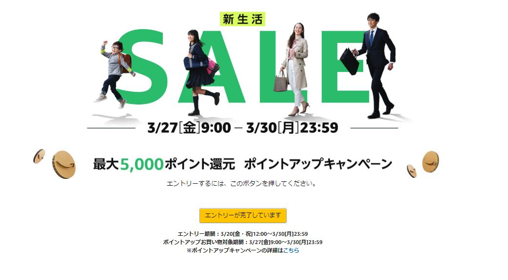 電池交換ができる落とし物防止タグ、Tile Mateが1,713円などお買い得たくさん。Amazon新生活SALEは3月30日まで