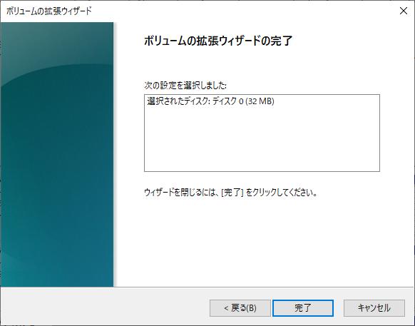 Ultrastar DC HC510の8TBモデル(っぽい物)を安く買いたいなら、WD Elements Desktop USB3.0をバラそう