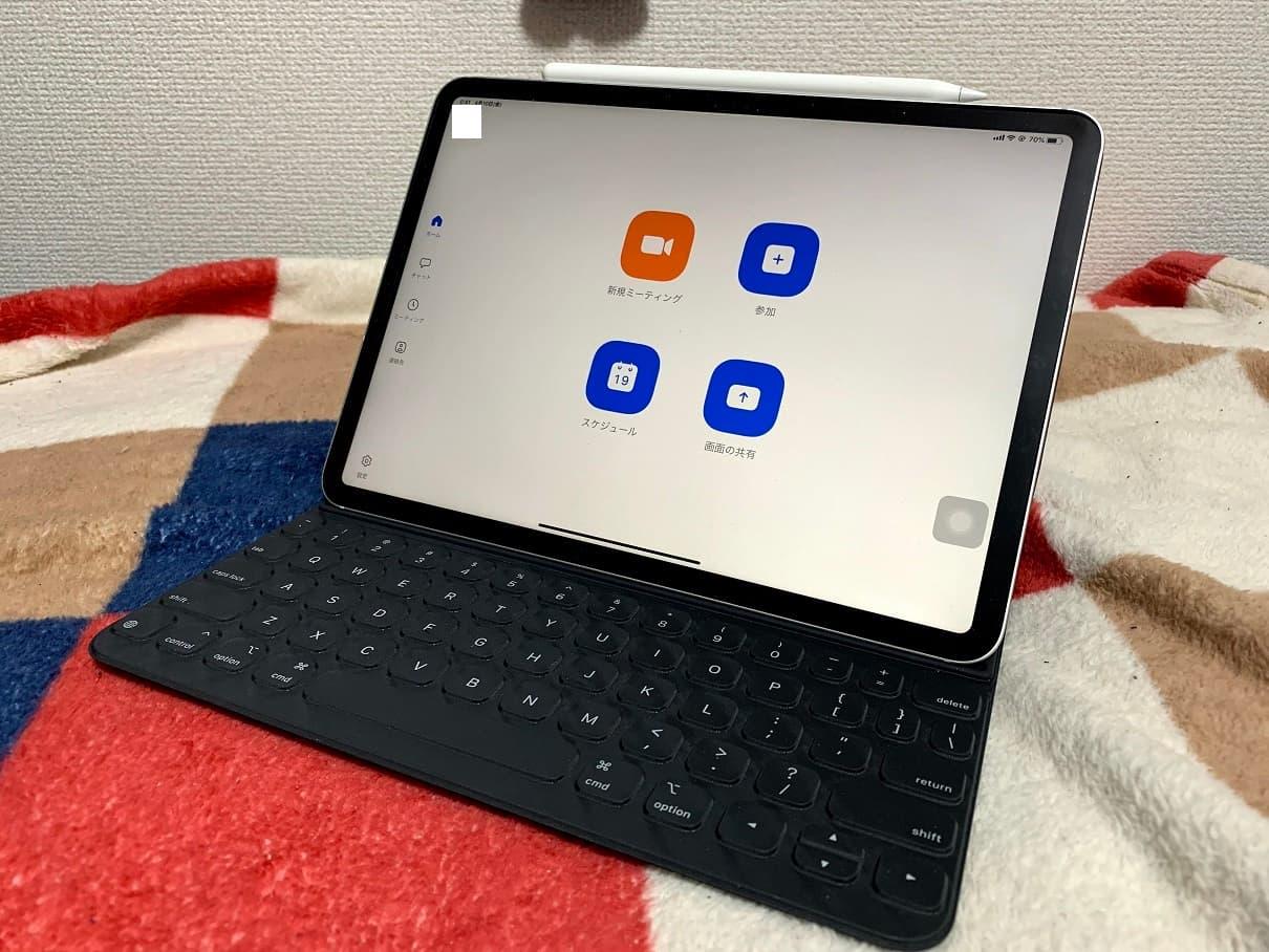 Zoomなどのビデオ会議にはiPad ProとSmart Keyboard Folioの組み合わせが大変良いというお話し