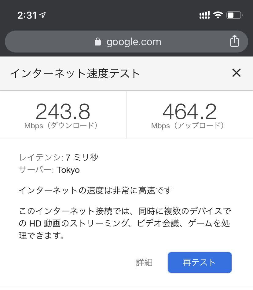 VPN接続も確認済み、テレワークにオススメな無線LANルーター