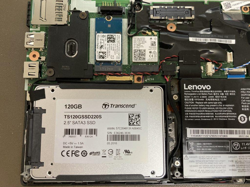2万円くらいで買える、Core i3-7100Uを搭載したThinkPad X270