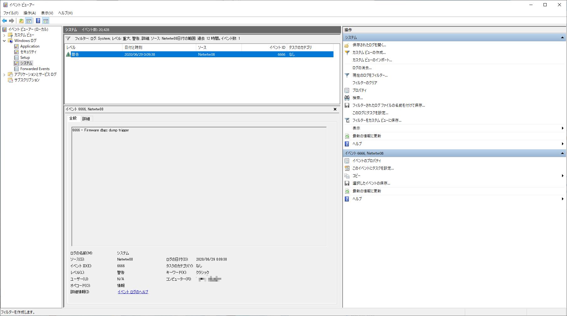 Netwtw08がイベントID6666の警告を吐いたらBluetoothが使えなくなった話と、復旧させるまでのログ