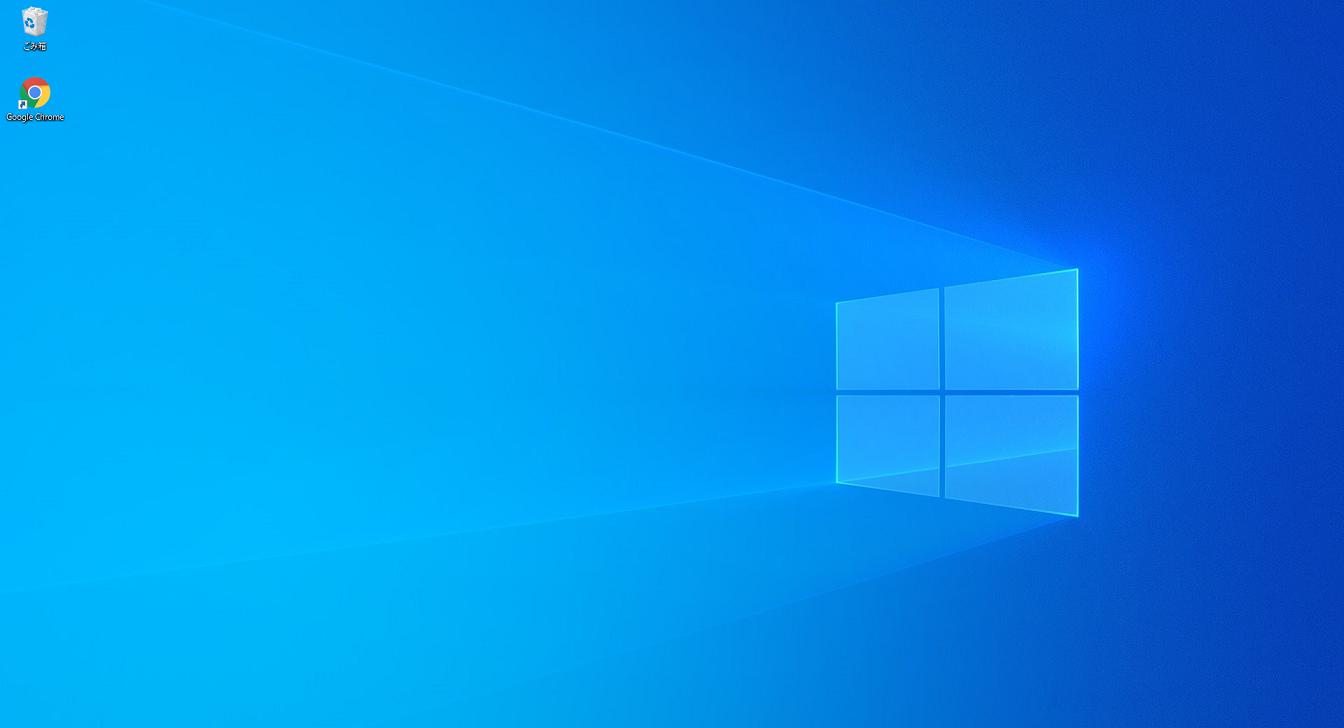 Windows 10 May 2020 Updateにバグ、デフラグを実行した履歴が残らず