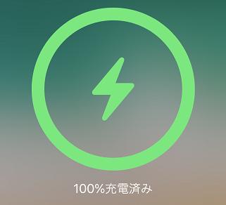iPhone 12 Pro Maxケース ネオハイブリッド