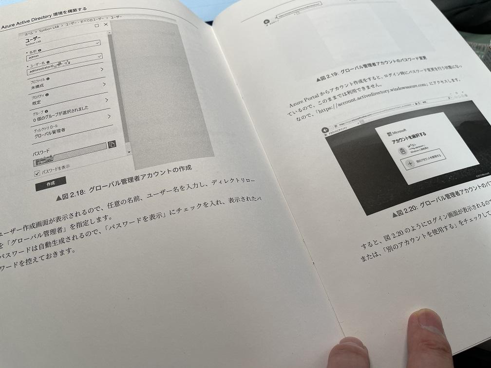 [PR] BenQ ScreenBar e-Reading lampが結構良い感じ