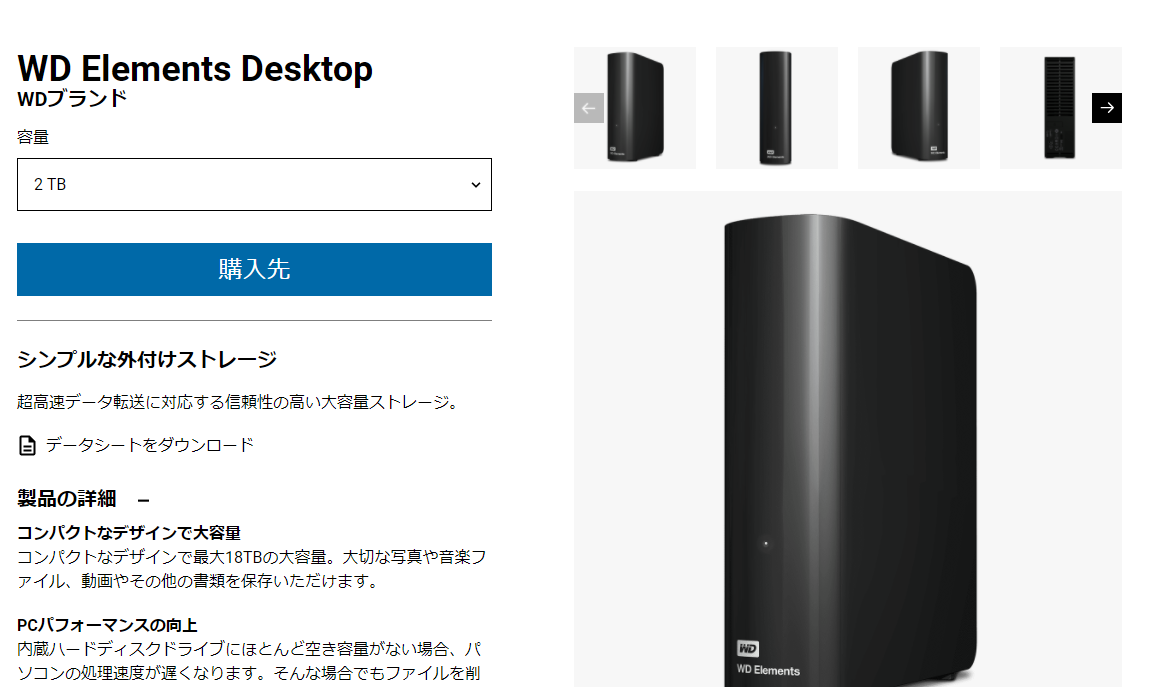 WD Elements Desktop USB3.0